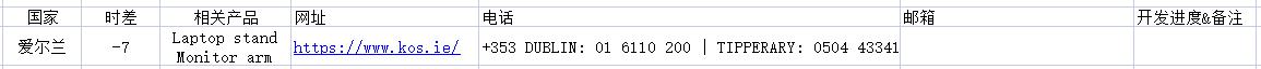 e783f953b1824b859d086b3d7a04ace40647.png